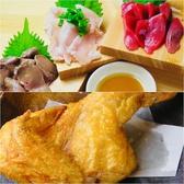 大衆酒場 鶏 時々 豚のおすすめ料理3