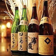 宮城県・仙台のおいしい地酒をどうぞ!今、お得です!
