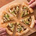 料理メニュー写真照り焼きチャーシュー和風ピザ