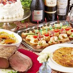 地中海食堂 タベタリーノの写真