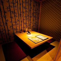 赤から 横須賀中央店の特集写真