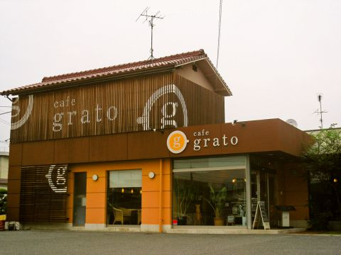 カフェ グラート|店舗イメージ2