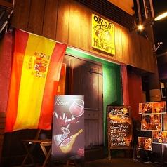 Bar La Luzの写真