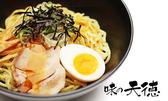 味の天徳 四条木屋町店 京都のグルメ