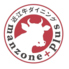 近江牛ダイニング manzone+plusのロゴ