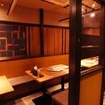 ☆★MAX15名様のテーブルの個室★☆