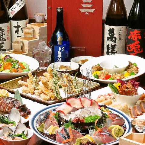 長崎のお魚、九州の料理を長崎・九州のお酒と共に楽しめる居酒屋◎