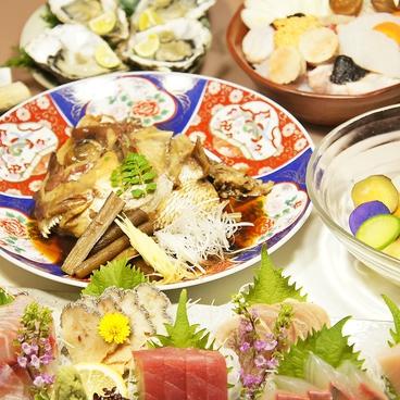 居酒屋 樽一 新宿本店のおすすめ料理1