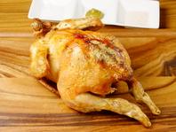 ローストチキンカントリー (1羽丸焼き/ハーブ焼き)
