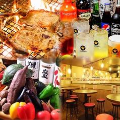 とりビアー 渋谷文化村通り店の写真