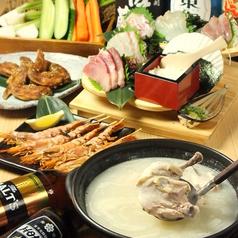 鍋と呑み処 左藤 総本店イメージ