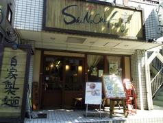 ShiNaChiKu亭の写真