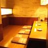 釜めし いろどり家 横浜 そごう店のおすすめポイント2