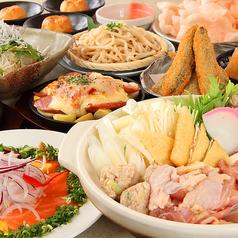 浅草 やきとり道場 東武浅草駅前店のおすすめ料理1