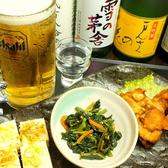 益田屋 成瀬店のおすすめ料理3