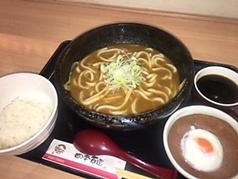 四季百選 相鉄フレッサイン東京錦糸町1Fのおすすめランチ2