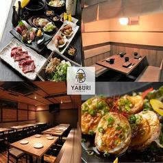 殻YABURI からやぶり 松戸店の写真