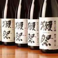 【日~木限定!!】獺祭を含む全ての日本酒と焼酎が20%OFF