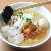 用賀 たつみのおすすめ料理2