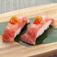 とろけるおいしさ【肉寿司】
