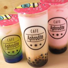CAFE Aphrodite