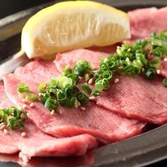 炭火焼肉 ホルモンバルヤマト 明石のおすすめ料理1