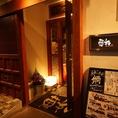 【萬丸】20名様~貸切可♪ 関内 駅徒歩5分/ 桜木町 駅徒歩7分/ 馬車道 駅徒歩5分