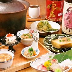 炭焼小料理 わさびのおすすめ料理1