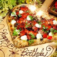 記念日に『メッセージ付ハート型窯焼ピッツァ』でお祝い