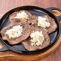 料理メニュー写真塩レモンねぎ牛タン