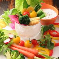 体に優しい野菜やインスタ映えメニューも◎