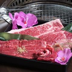 焼肉バカYaホ 姉ヶ崎店の写真