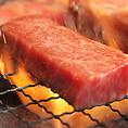鮮度にこだわり、匠の技術で美味しさを追求した、あみやき亭ならではの料理をお楽しみください!