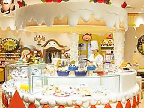 Hankyumeda Honten Club Hariier Kids image