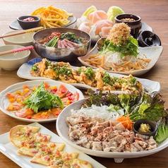 甘太郎 六本木ロアビル店のおすすめ料理1