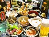 琉球料理 あしびJimaのおすすめ料理3