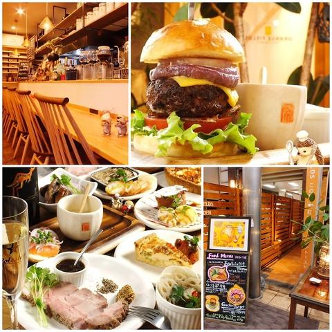 ◆白を基調とした落ち着く空間で、ゆったりお食事をお楽しみください◆