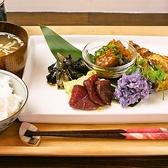 ごはん cafe 空彩のおすすめ料理2