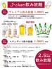 J-chan 冷麺のおすすめポイント2