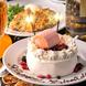 『アニバーサリーコース』特製ホールケーキ付3,850円♪