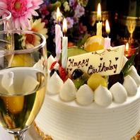 誕生日・記念日は、主役も喜ぶホールケーキ♪