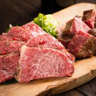 ジューシーな黒毛和牛のステーキで最高なひとときを