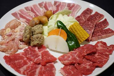 とんちゃん亭 川崎店のおすすめ料理1