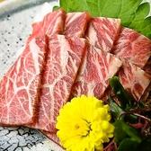 太郎丸 浜松店のおすすめ料理3