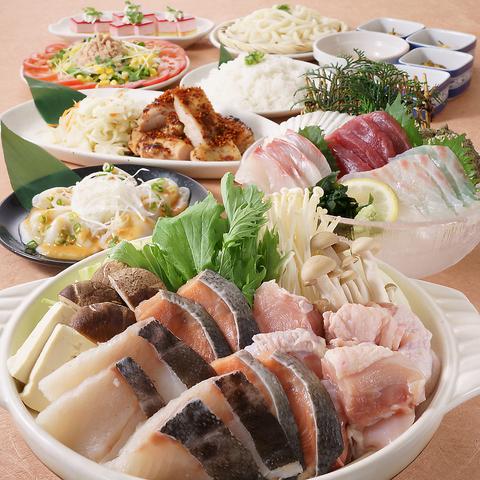 【彩の宴コース】生ビール含む2H飲放付+刺身3種盛&選べる絶品鍋&茹で餃子など 全8品3500円