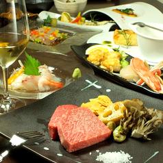 創作鉄板料理 たむらのおすすめ料理1