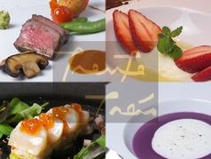 Chef's Table Trente Trois トラントロアの写真