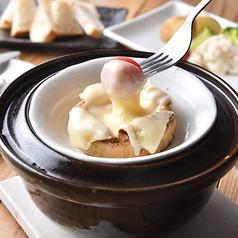 土鍋でやみつき燻製チーズフォンデュ