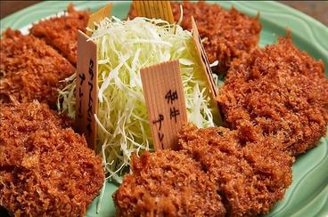 U.TOKYOのおすすめ料理1