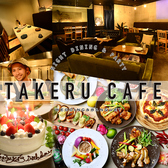 タケルカフェ TAKERU CAFE 名駅店 愛知のグルメ